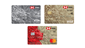 HSBC credit card images